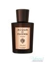 Acqua di Parma Colonia Sandalo Комплект (EDC Concentree 100ml + SG 75ml + Candle 65gr) за Мъже