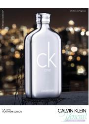 Calvin Klein CK One Platinum Edition EDT 100ml για άνδρες και Γυναικες ασυσκεύαστo Γυναικεία αρώματα