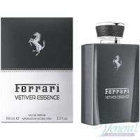 Ferrari Vetiver Essence EDP 50ml for Men Men's Fragrance