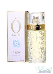 Lancome O d'Azur EDT 75ml για γυναίκες