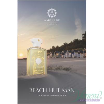 Amouage Beach Hut Man EDP 100ml за Мъже БЕЗ ОПАКОВКА Мъжки Парфюми без опаковка