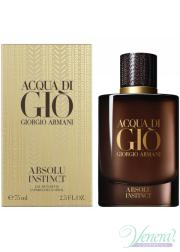 Armani Acqua Di Gio Absolu Instinct EDP 75ml για άνδρες Ανδρικά Αρώματα