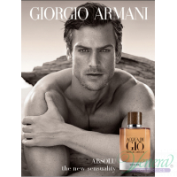 Armani Acqua Di Gio Absolu Set (EDP 75ml +EDP 15ml + SG 75ml) for Men Men's Gift sets