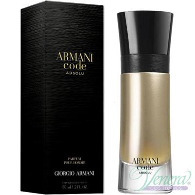 Armani Code Absolu EDP 60ml за Мъже Мъжки Парфюми