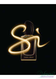 Armani Si Night Light EDP 50ml για γυναίκες Γυναικεία αρώματα
