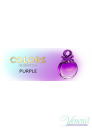 Benetton Colors de Benetton Purple EDT 50ml за Жени Дамски Парфюми