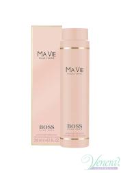 Boss Ma Vie Body Lotion 200ml για γυναίκες Γυναικεία προϊόντα για πρόσωπο και σώμα
