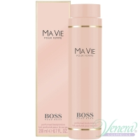 Boss Ma Vie Body Lotion 200ml for Women Women's face and body products
