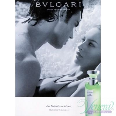 Bvlgari Eau Parfumee Au The Vert EDC 75ml за Мъже и Жени БЕЗ ОПАКОВКА Унисекс Парфюми без опаковка