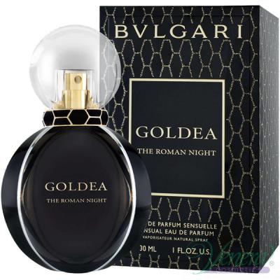 Bvlgari Goldea The Roman Night EDP 30ml за Жени Дамски Парфюми