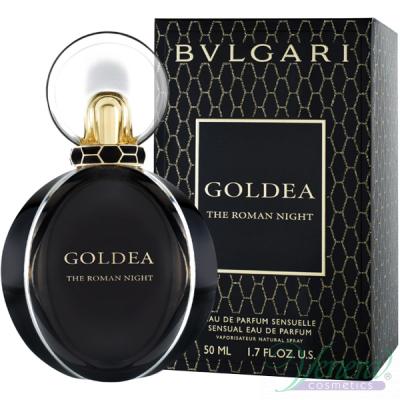 Bvlgari Goldea The Roman Night EDP 50ml за Жени