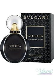 Bvlgari Goldea The Roman Night EDP 75ml για γυναίκες Γυναικεία αρώματα