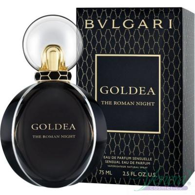 Bvlgari Goldea The Roman Night EDP 75ml за Жени Дамски Парфюми