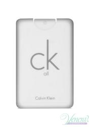 Calvin Klein CK All EDT 20ml για άνδρες και Γυναικες Γυναικεία αρώματα