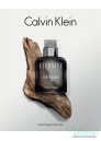 Calvin Klein Eternity Intense EDT 200ml για άνδρες