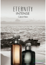 Calvin Klein Eternity Intense EDT 100ml για άνδρες