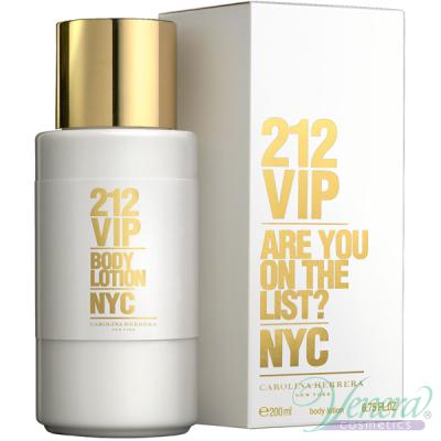 Carolina Herrera 212 VIP Body Lotion 200ml за Жени Дамски продукти за лице и тяло
