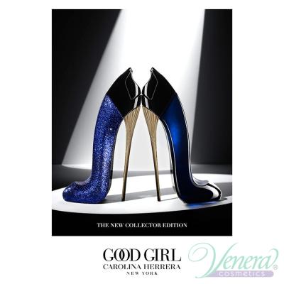 Carolina Herrera Good Girl Glitter Collection EDP 80ml за Жени