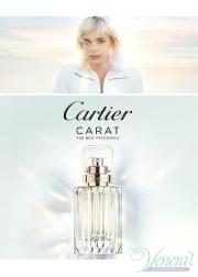 Cartier Carat EDP 30ml για γυναίκες Γυναικεία αρώματα