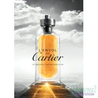 Cartier L'Envol EDP 100ml за Мъже Мъжки Парфюми