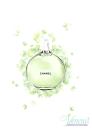 Chanel Chance Eau Fraiche EDT 100ml για γυναίκες ασυσκεύαστo