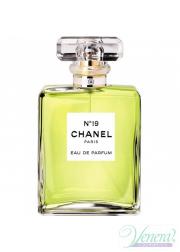 Chanel No 19 Eau de Parfum EDP 100ml για γυναίκες ασυσκεύαστo Women's Fragrances without package