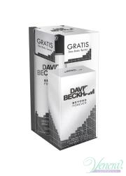 David Beckham Beyond Forever Set (EDT 40ml + Deo Spray 150ml) για άνδρες Ανδρικά Σετ