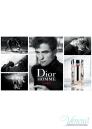 Dior Homme Sport 2017 EDT 125ml για άνδρες