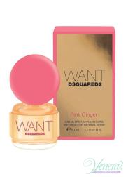 Dsquared2 Want Pink Ginger EDP 50ml για γυναίκες Γυναικεία αρώματα