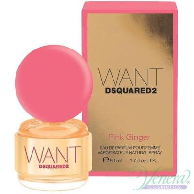 Dsquared2 Want Pink Ginger EDP 50ml за Жени Дамски Парфюми
