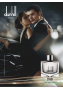 Dunhill Black Комплект (EDT 100ml + AS Balm 150ml) за Мъже