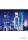 Elizabeth Arden 5th Avenue NYC Lights EDP 125ml за Жени