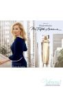 Elizabeth Arden My Fifth Avenue EDP 30ml за Жени Дамски Парфюми