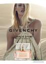 Givenchy Dahlia Divin Nude EDP 75ml за Жени БЕЗ ОПАКОВКА Дамски Парфюми без опаковка
