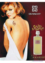 Givenchy Extravagance d'Amarige EDT 100ml за Жени