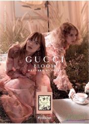 Gucci Bloom Nettare di Fiori EDP 30ml για γυναίκες Γυναικεία Аρώματα