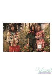 Gucci Bloom EDP 30ml για γυναίκες Women's Fragrance