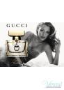 Gucci Premiere Eau de Toilette EDT 75ml за Жени БЕЗ ОПАКОВКА Дамски Парфюми без опаковка