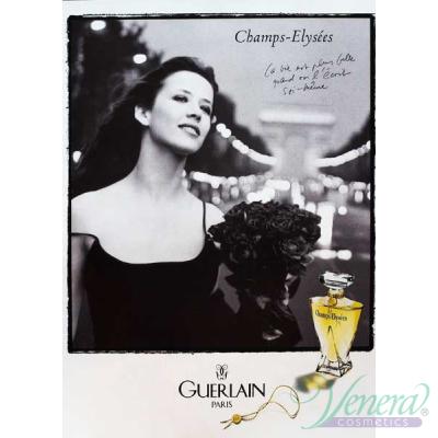 Guerlain Champs Elysees EDT 50ml за Жени Дамски Парфюми