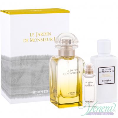 Hermes Le Jardin de Monsieur Li Комплект (EDT 50ml + EDT 7.5ml + BL 40ml) за Мъже и Жени Унисекс Парфюми