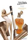 Jean Paul Gaultier Classique Essence de Parfum EDP 100ml за Жени Дамски Парфюми