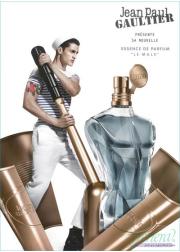 Jean Paul Gaultier Le Male Essence de Parfum EDP 125ml για άνδρες ασυσκεύαστo Ανδρικά Аρώματα χωρίς συσκευασία