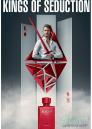 Joop! Homme Red King EDT 125ml за Мъже БЕЗ ОПАКОВКА Мъжки Парфюми без опаковка