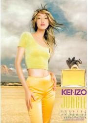 Kenzo Jungle L'Elephant EDP 50ml για γυναίκες Γυναικεία αρώματα