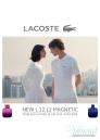 Lacoste Eau de Lacoste L.12.12 Magnetic EDT 100ml για άνδρες