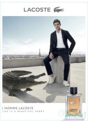 Lacoste L'Homme Lacoste Set (EDT 100ml + SG 150ml) για άνδρες Ανδρικά Σετ