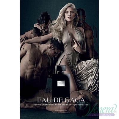 Lady Gaga Eau de Gaga 001 Комплект (EDP 50ml + SG 75ml) за Жени Дамски Комплекти