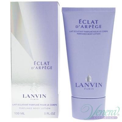 Lanvin Eclat D'Arpege Body Lotion 150ml за Жени Дамски продукти за лице и тяло