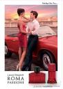 Laura Biagiotti Roma Passione Uomo EDT 125ml за Мъже БЕЗ ОПАКОВКА Мъжки Продукти без опаковка