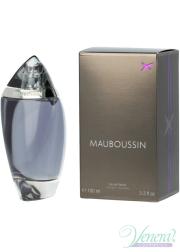 Mauboussin Homme EDP 100ml για άνδρες
